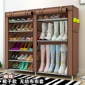 鞋櫃 開迪雙排布鞋櫃大容量經典型簡約現代簡易鞋架長靴櫃組合組裝