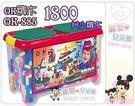 麗嬰兒童玩具館~寶貝的樂高-台製我高ok積木ok-885-小積木1800pc.附積木底板