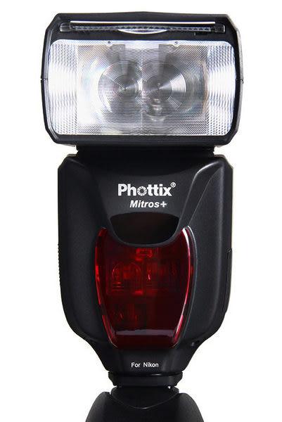呈現攝影-Phottix MITROS+收發一體 TTL閃光燈 Nikon iTTL 高速同步 內鍵Odin/Strato II 離機閃