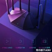 騰達AC23 雙千兆路由器2100M無線家用千兆端口家用穿牆高速wifi 青木鋪子