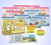 成語書苑 個人版套書 DVD 成語故事 歷史故事【SV7472】HappyLife