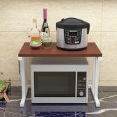 雙層廚房置物架 收納架 微波爐 調料架 烤箱架 木紋雙層 鋼木落地架 DIY組裝【N161】生活家精品
