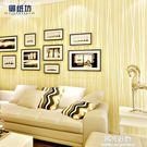 壁貼壁紙臥室客廳現代簡約無紡布月光森林牆...