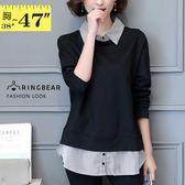 假兩件襯衫--文青風條紋拼接中長版寬鬆長袖襯衫領假兩件上衣(黑XL-3L)-I136眼圈熊中大尺碼◎