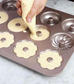 12連甜甜圈模具烘焙面包圈蛋糕不粘烤盤烤箱家用大號花型   color shop