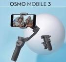 【套裝版】大疆 DJI Osmo Mob...