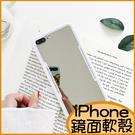 黑白鏡面iPhone XR軟殼oXS Max手機殼 iPhone6s Plus保護套 i7 Plus保護殼 i8 Plus手機套 全包邊純色素殼
