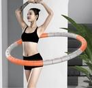 呼啦圈 收腹美腰加重女神器抖音同款成人智慧健身『健身運動』