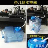 梅宇PC食品級儲水桶車載水桶手提家用自駕游飲水桶戶外水桶帶龍頭 ZJ1126 【雅居屋】