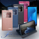 Xmart for ASUS ZenFone ZB602KL ZB601KL 宇宙之星視窗支架皮套 四色任選 可人桃 精緻黑 質感藍 玫瑰金