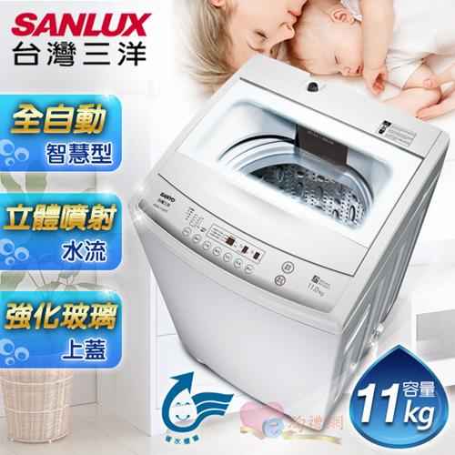 淘禮網 SANLUX 台灣三洋 媽媽樂11kg單槽洗衣機 / ASW-110HTB