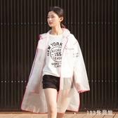 旅游透明彩色款雨衣長款磨砂女雨披成人徒步單人時尚學生 DR26134【123休閒館】