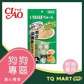INABA汪啾嚕 犬用肉泥 綜合營養食 雞肉+起司口味【TQ MART】