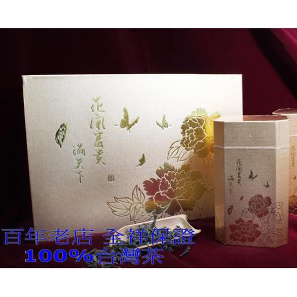 花開富貴禮盒(大) 全祥茶莊 MD11