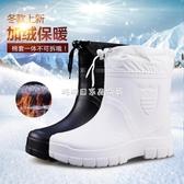 秋冬雨鞋男士加絨白色輕便膠鞋中幫厚底加棉雨靴短筒保暖防水 【快速出貨】