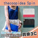 Thecoopidea Spin 收納包,iPad mini 皮革保護套內袋 收納袋,8吋以下平板適用,席德曼代理