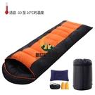 睡袋成人戶外旅行冬季四季保暖室內露營雙人隔臟棉睡袋2.3KG拼接橙色【創世紀生活館】