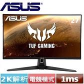 ASUS華碩 27型 VG27AQ1A 2K HDR電競螢幕