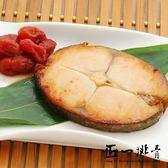 正一排骨年菜 懷舊味噌魚vc蕃茄蜜 500g