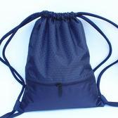 束口袋抽繩雙肩包男女戶外旅行防水輕便旅游雙肩背囊運動健身包袋【店慶八八折搶先購】