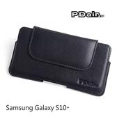 免運 PDair Samsung Galaxy S10+ S10 Plus 奢華腰掛橫式皮套-車黑線 真皮皮套 保護套