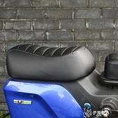 適用小牛電動車坐墊改裝座椅舒適加厚UQIS 超軟U 後坐 【快速出貨】