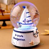 水晶球音樂盒八音盒創意生日禮物平安夜禮物送女生閨蜜兒童