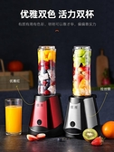 信雁榨汁機水果小型家用全自動多功能炸果汁料理便攜式迷你攪拌機