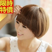 短款假髮-可愛磨菇頭短直髮時尚修臉減齡整頂女美髮用品4色68x12[巴黎精品]
