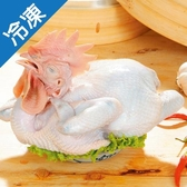 國產土雞1隻(全雞)(1.3~1.5kg/隻)【愛買冷凍】