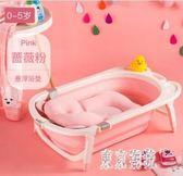 嬰兒浴盆 折疊洗澡盆大號兒童沐浴桶可坐躺通用新生兒用品初生 QG1926『東京潮流』