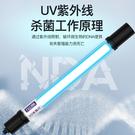 【現貨秒殺】殺菌燈110v紫外線殺水族殺菌燈魚缸UV燈美規