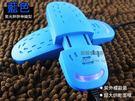 烘鞋器 乾鞋器 暖鞋器 烘鞋機 殺菌除臭 紫光胖胖伸縮型 藍色【FA180】《約翰家庭百貨