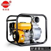 汽油機水泵2寸3 4寸農用灌溉高揚程高壓柴油抽水機大型自吸抽水泵