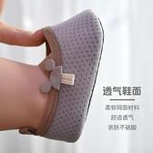 嬰幼兒春夏款地板襪寶寶透氣學步鞋室內防滑純棉襪套男童女童鞋襪 幸福第一站