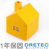 【日本DRETEC】煙囪小屋音波夜燈芳香水氧機-橘色