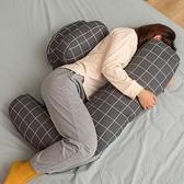 孕婦枕 孕婦枕頭護腰側睡枕H純棉u型多功能側臥托腹抱枕睡覺神器媽用品TW【快速出貨八折鉅惠】