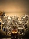 酒杯 威士忌酒杯家用歐式水晶玻璃杯子洋酒杯烈酒杯啤酒杯水杯酒吧套裝【快速出貨八折鉅惠】