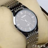 新款時尚男女士手錶超薄簡約男錶女錶  伊鞋本鋪