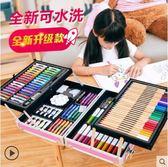 兒童繪畫套裝畫畫工具組合小學生水彩筆美術文具學習用品MJBL 麻吉部落