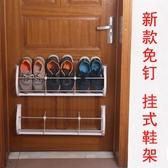 吸盤免釘掛式門後鞋架客廳簡易家用鞋架省空間墻壁掛浴室拖鞋宿舍