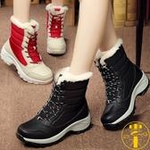 雪地靴女加絨保暖冬鞋棉靴戶外防水加厚棉鞋【雲木雜貨】