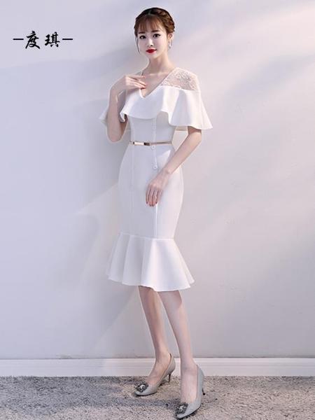 ★洋裝小禮服顯瘦小香風名媛晚宴會魚尾禮服裙