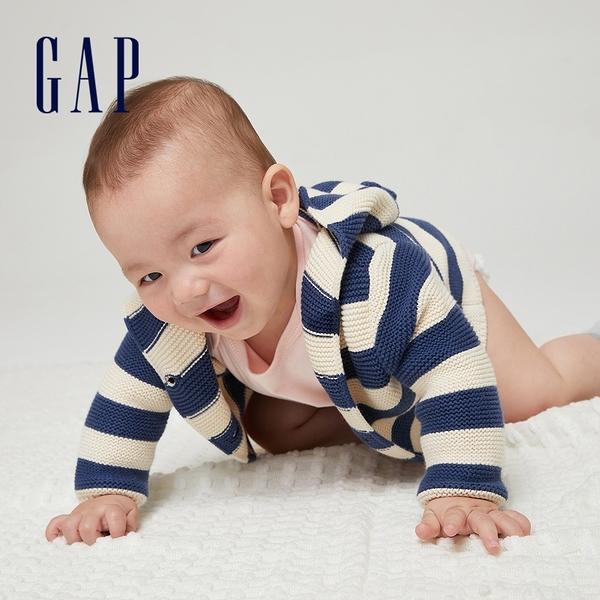 Gap嬰兒 純棉舒適搭肩圓領包屁衣 736682-粉色