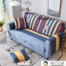 單人全包彈力萬能沙發罩沙發套沙發墊通用沙...