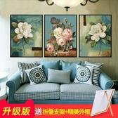 diy數字油畫油彩畫 三聯三拼畫手繪填色客廳人物風景花卉裝飾畫 露露日記