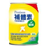 補體素優纖A+液體 清甜 237ml/24罐 1箱 加贈2罐及補體素衛生紙一串  *維康*
