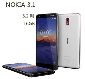 【刷卡分期】NOKIA 3.1 (2018) 5.2 吋 16G 八核心處理器 1300 萬畫素主相機 800 萬畫素前鏡頭