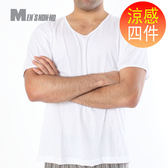 MEN`S non-no儂儂《4入》涼感短袖衫