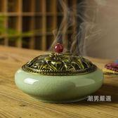 蚊香盒蚊香爐家用大號家用室內現代日式創意陶瓷盤香檀香蚊香盒